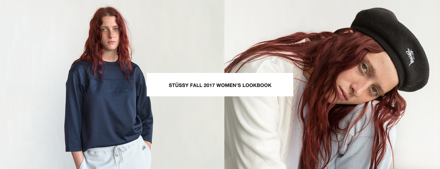 Stussy Fall 2017 Womens Lookbook