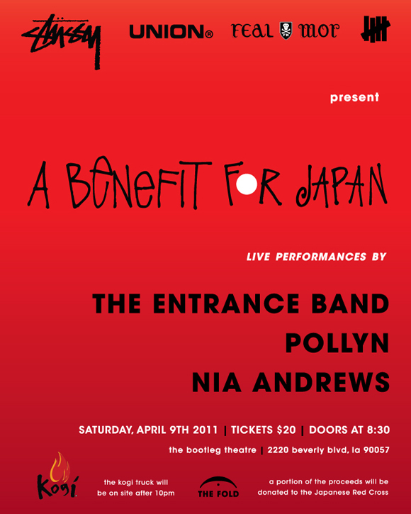 A Benefit For Japan