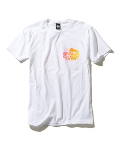 Gasius Express Delivery Tee