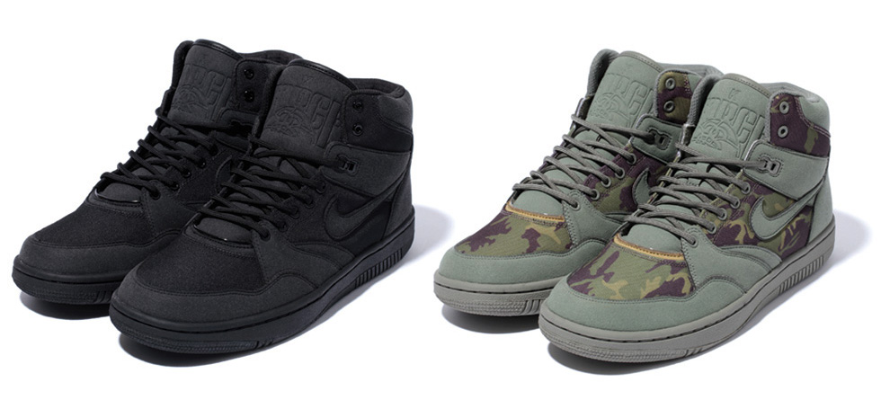 Nike Sneakers Limited Edition